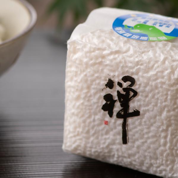 永平寺町 特別栽培米こしひかり