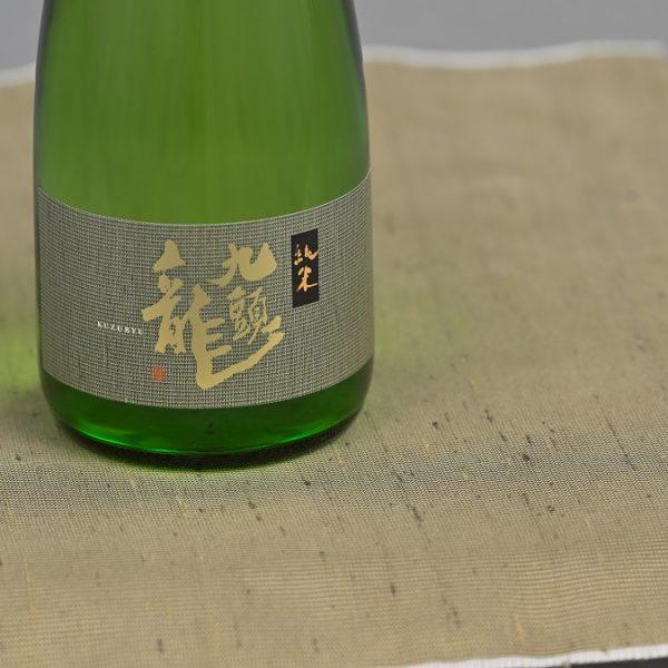 九頭竜川がはぐくむ地酒「九頭龍 純米」。