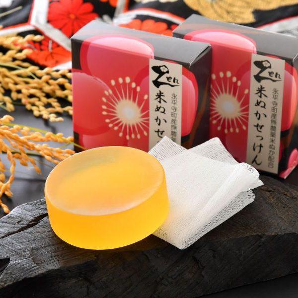 Zen 洗顔石鹸